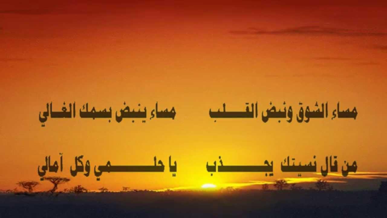 صورة اجمل اشعار صباح الخير , اسرار الاشعار لصباح الخير