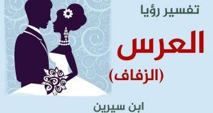 صورة عايز افسر حلم , طريقه سهله وبسيطه عشان تفسر حلمك