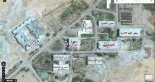 صورة خريطة مدن المغرب , اسهل معرفه لمدن المغرب
