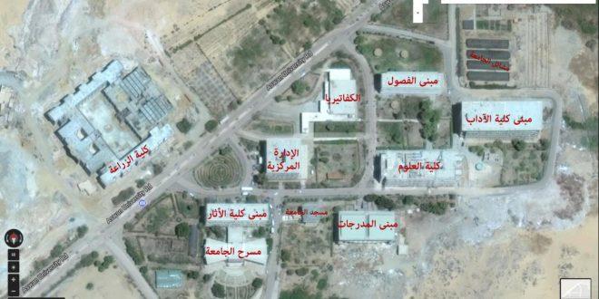 صورة خريطة مدن المغرب , اسهل معرفه لمدن المغرب في شكل خريطه