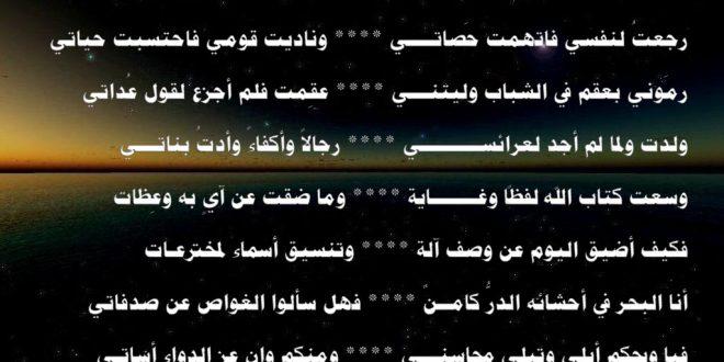 صورة اجمل ما قيل عن اللغة العربية , لغه القران اروع لغه