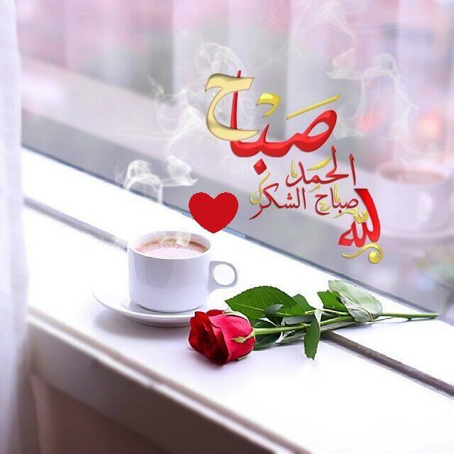 صورة خاطره قصيره عن الصباح , جمال الصباح فى خاطره حلوه من القلب
