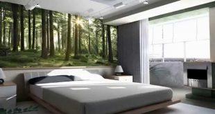 صورة تصميم غرف نوم ماستر , مجموعه فاخره من غرف النوم الرئيسيه