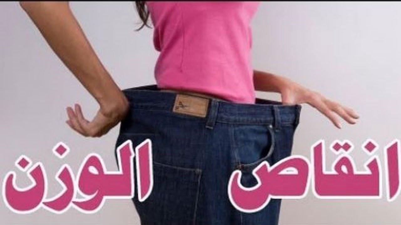 صورة افضل طريقة لنقصان الوزن , هل تعلمي ان جمالك يتوقف علي قوامك