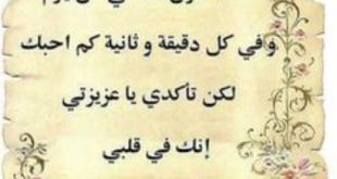 قصيدة عن حب الام , هديه بسيطه لامك تفرح قلبها