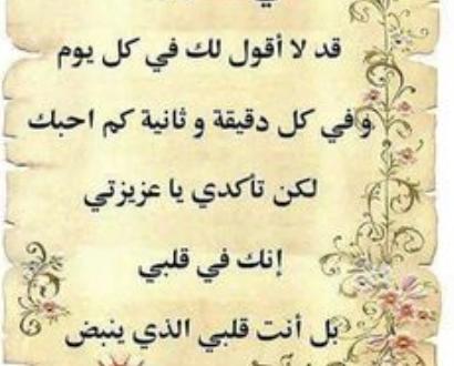 صورة قصيدة عن حب الام , هديه بسيطه لامك تفرح قلبها