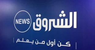 تردد قناة الشروق نيوز , تابع قناة الشروق نيوز بالتردد الجديد