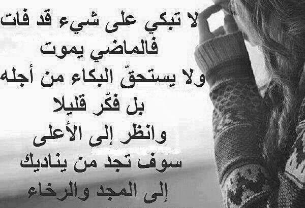 صورة منشور حب حزين , حزن الحب لا يعبر عنه الا كلمات ساحره