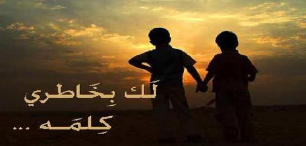 صورة قصيدة عتاب لصديق غالي , لو صديقك غالى عليك عاتبه بقصيده راقيه