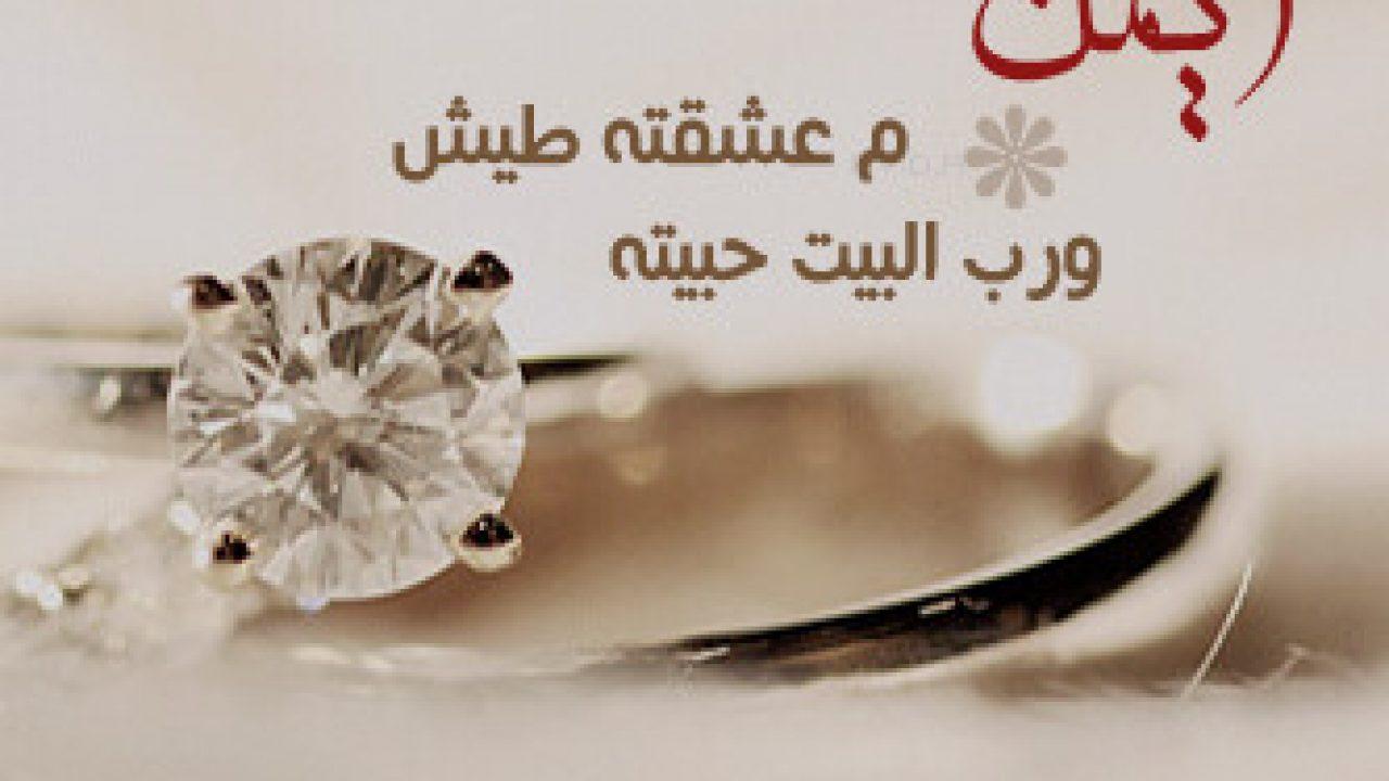 صورة شعر باسم ايمن , كلمات رقيقه ومعبرة لاكبر الشعراء