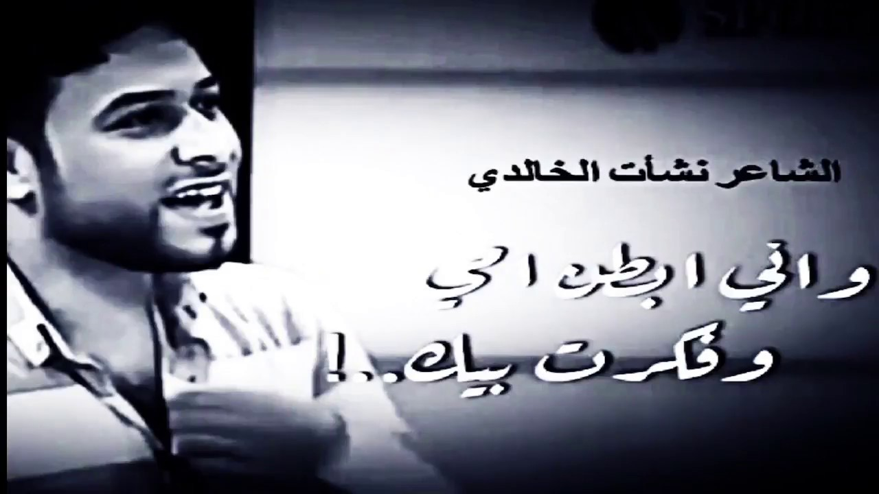 صورة شعر عراقي شعبي , اجمل ما قيل من ابيات الشعر العراقي