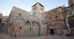 صورة اين تقع كنيسة القيامة , معالم اثريه في القدس العربيه