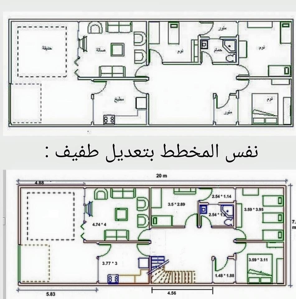 خرائط منازل 50 متر , صور لتصميم شقه بمساحه صغيرة - افخم فخمه