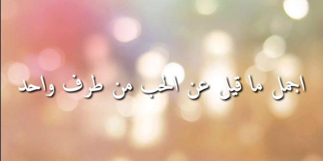 صورة قصص حزينة عن الحب من طرف واحد  ,  روايه مؤلمه وحزينه عن وجع الحب