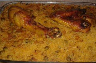 صورة طبخات رز بالدجاج , اسهل الطرق لعمل طبخه لذيذة