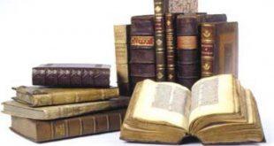 صورة ما معنى الكرم , معنى كلمة الكرم بمعاجم اللغه