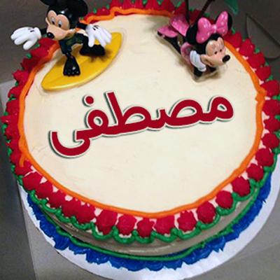 صورة تورتة عيد ميلاد باسم مصطفى , شوفى احلى تورته باسم مصطفى 4035 2