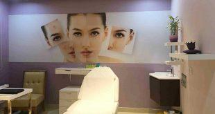صورة عمليات التجميل في مصر , تعرف على افضل مراكز التجميل بمصر وتكلفتها