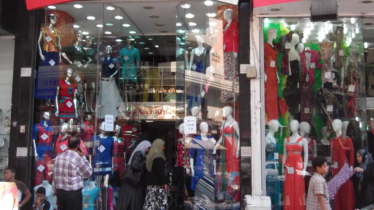 صورة اسعار الملابس في مصر ، بلد متميز في معالمه و سلعه و اسعاره
