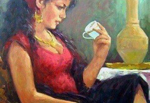 صورة خواطر عن قارئة الفنجان , اعرف مستقبلك من فنجان قهوتك