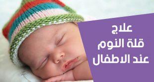 صورة عدم نوم الاطفال ليلا , أسباب كثيرة وراء عدم خلود الرضيع للنوم