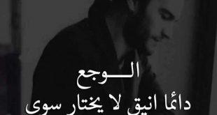 كلام حزين ومؤثر قصير, هتلاقي الكلام اللي يعبر عن حزنك