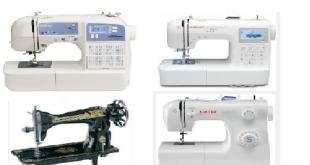 احسن انواع ماكينات الخياطة المنزلية