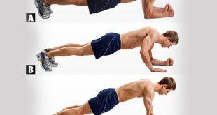 تمارين منزلية لتقوية العضلات