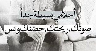 احلى كلمات حب للحبيب