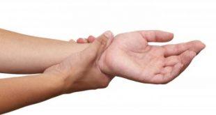 الم اليد اليسرى